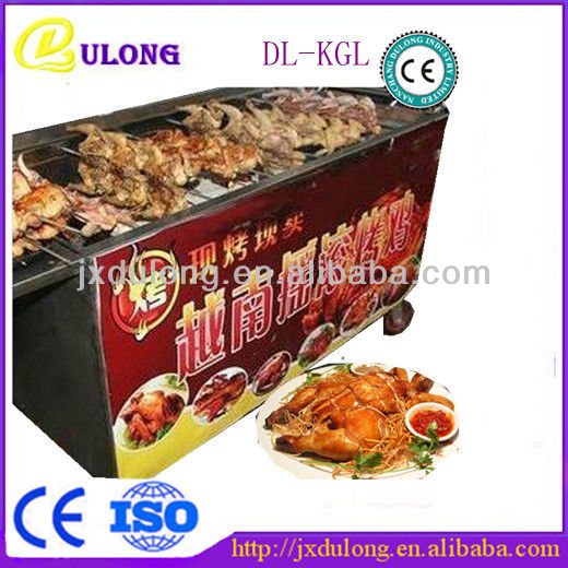 Best price High quality roast chicken oven ( rotating 18 chicken oven per time )