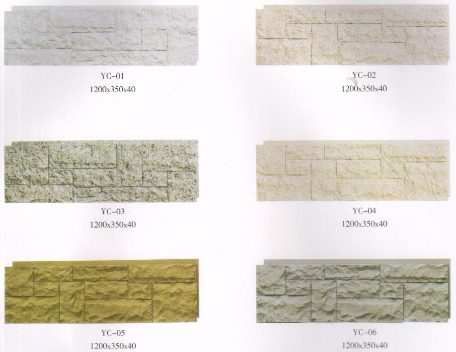 Polyurethane Beauty Cheap Decorative Wall Panel PU artificial stone veneer