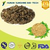 natural botanical extract Valerian Extract Powder / 0.4%, 0.8% Valeric Acids Valerian Root Extract
