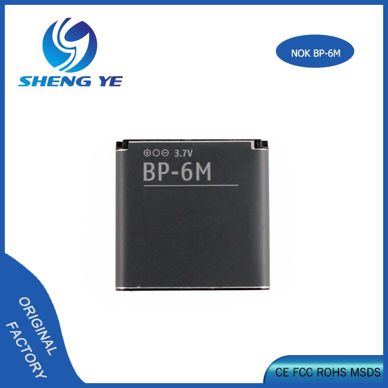Chinese supplier high quality Mobile Phone Standard Replacement Battery for Nokia BP-6M 1070mah