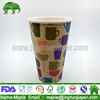 costa coffee paper cup and disposable coffee cups