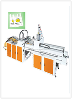 Yes Computerized and Cutting Machine Machine Type Roll Garbage Bags Sealing and Cutting Making Machine
