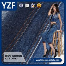 100% Cotton Solid Color Yarn Dyed Denim Twill Shirting Fabric