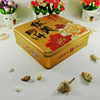 custom design hot sale cake square decorative embossed metal tin