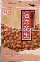 Good mixing with dried fruits or nuts, Simple delicious Fried peanut, Salty Peanut