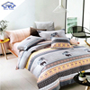 Factory direct king size bedding sets cheap