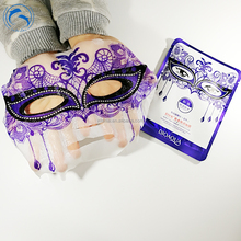 BIOAQUA costume party masked ball fancy dress ball Masquerade Oil Control Moisturizing Whitening full face party facial mask