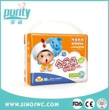 Breathable Quality pampering baby disposable diapers in china