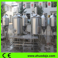 300l barbeque beer brewing system mini brewery equipment