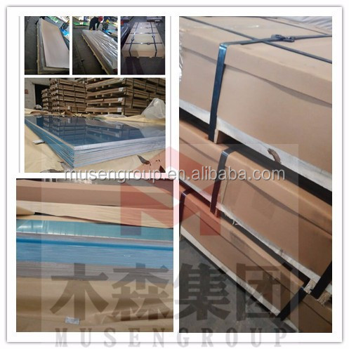1060 cast aluminium roofing sheets
