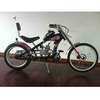 80CC gas motor chopper bike