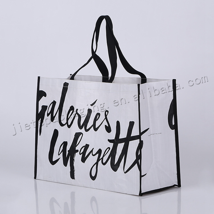 New Design Foldable And Reusable Bopp Laminated Pp Woven Tote Shopping Bag For Clothes,Shoes,Market