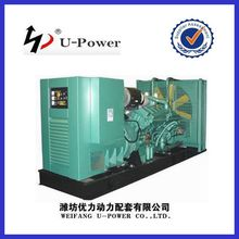 TOP QUALITY! gas generator SET in turbine for sale in Favorable PRICE with CE