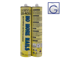 GS-Series Item-N waterproof adhesive bandages