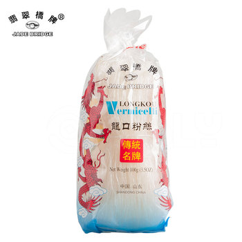 100g Rice Noodle Organic and healthy brand Vermicelli