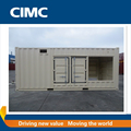 20' Power Generation Container