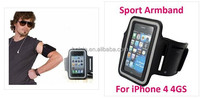 2014 Hot selling New products armband for iphone 5 iphone 4 4s