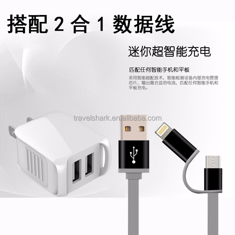 Fast charger mobile phone accessories Micro Auto Universal 5V 3.1A Dual USB car charger for iphone for