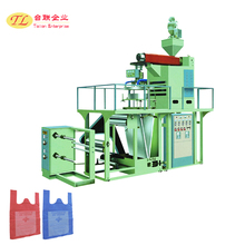 2017 shanghai tailian produce higher output pp film blowing machine, sheet feeding paper handbag making machine