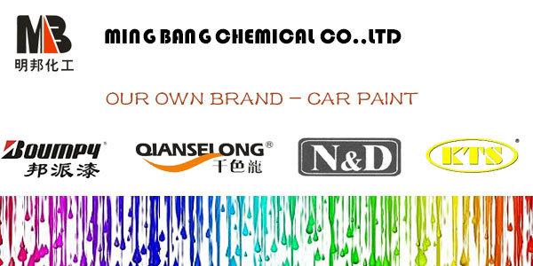 2K Color Base Coat Car Paint Colors For Automobile Body Repairment