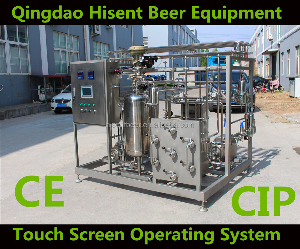 small beer plate flash pasteurization machine