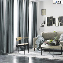 Luxury turkey model hotel window blackout polyester velvet fabric price eyelet curtain