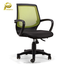 Stylish durable ventilate mesh rotate office ajustable computer chair