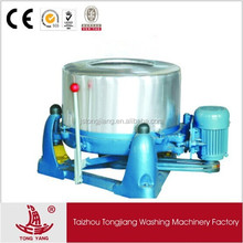 commercial appliances laundry appliances Clothes Spin Dryer