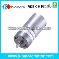 12V armchair engine gear motor also for Vending Machine