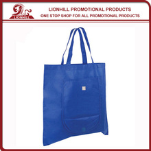 give away foldable shopping bag online india for sale