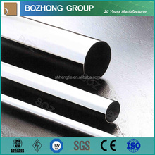 Decorative 201 2mm thickness small diameter stainless steel pipe Tube