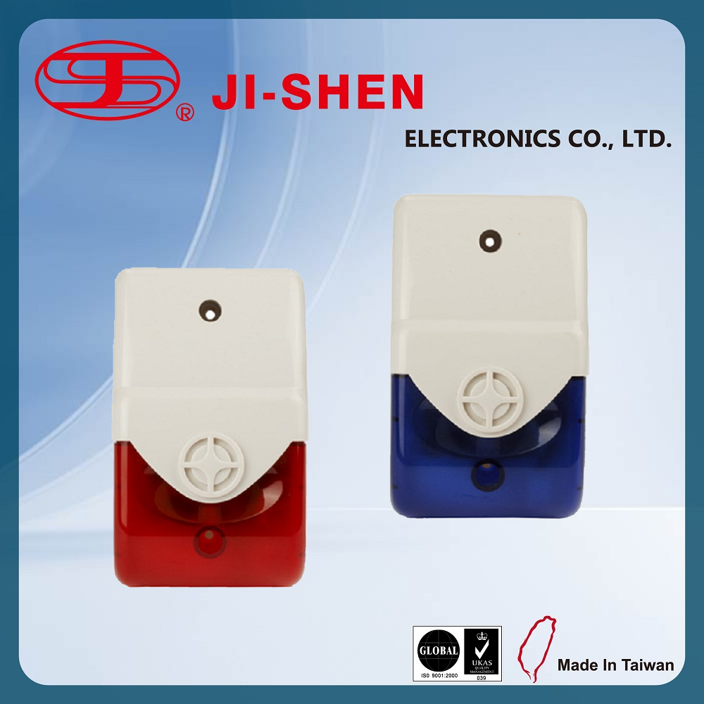 JI SHEN High Quality door accessories dc 12v electronic police siren alarm
