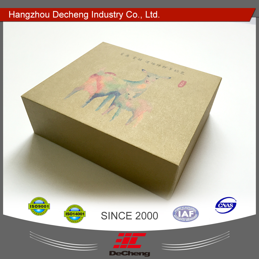 2016 New gift box design packaging box cardboard