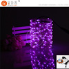Holiday items purple copper wire CE RoHS certificate decorative string lights for patio