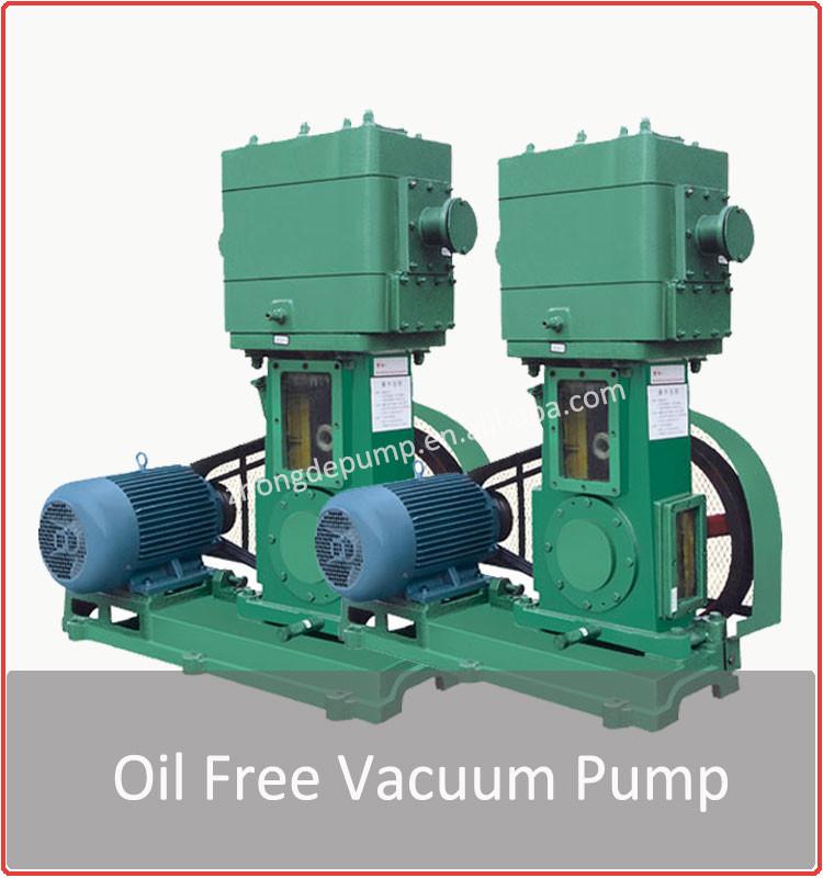 xd vacuum pump -2.jpg