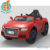 Newest design model mini rechargeable battery operated toy car, design for baby WDTT528