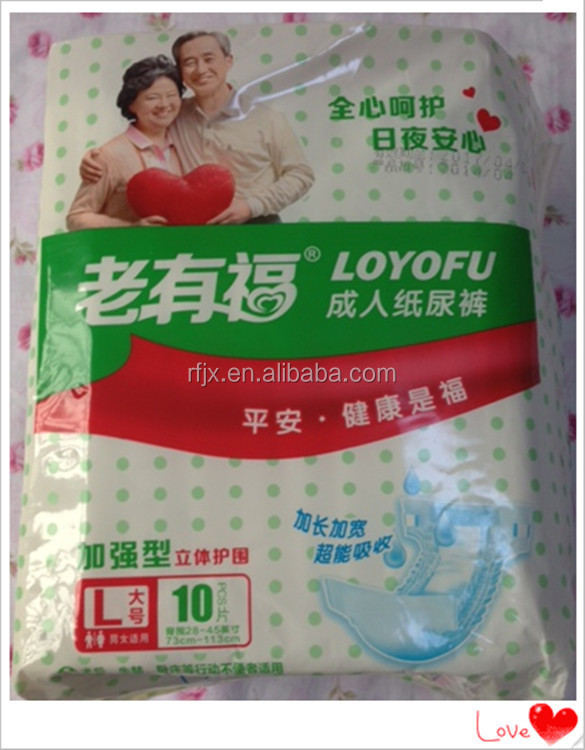 ultra-thin disposable Economic adult diaper ,adult diaper manufacturer from China, cheap printed adult diaper