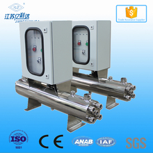 Stainless steel UV sterilizer water treatment system for fish pond