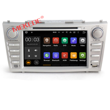 8 inch capacitive touch screen android 7.1 system car dvd stereo for To yota Camry with redio cassette gps navigation