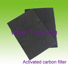 Commercial Non-Woven Activated Carbon Filter Fabric