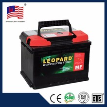 mf automotive battery, quick start automobile car battery 12v car battery specifications
