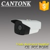 hot selling product security camera,outdoor HD elec cctv 8 camera,CCTV Security System