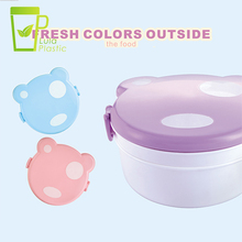 Bear shape animal cartoon plastic buy kids lunch box with spoon for children (double deck)
