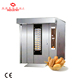 bread/cake/cookie/pastry bakery equipment
