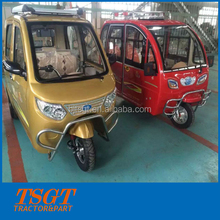 passenger use E power electric tricycle with car structure cabin