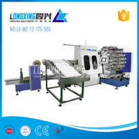 LX-WZ-13-175-500 Plastic Cup Offset Printing Machine