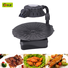 Smoke Free yongkang manufacturers infrared charcoal chicken grill/grill bbq