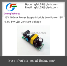 high quality 12V 400mA Power Supply Module Low Power 12V 0.4A 5W LED Constant Voltage