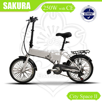 City Space II 24V/36V 250W foldable electric bicycle