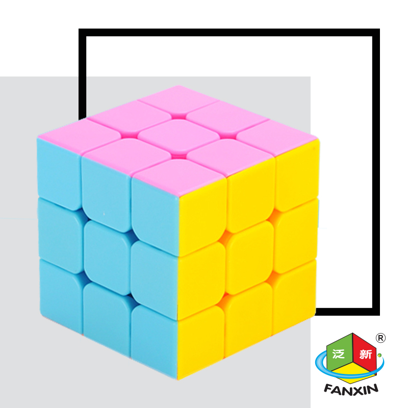 Opp bag packing! Best seller! C puzzle Cube!! 3X3X3 magic cube(5.7CM) for girl gift!